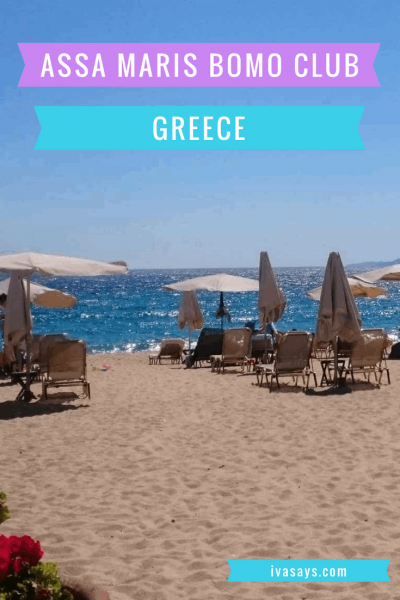 Assa Maris Bomo Club with it's stunning and perfect sandy beach in Greece (Chalkidiki).