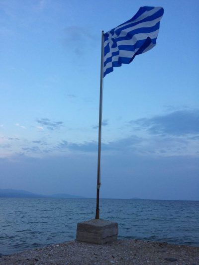 The Greek Flag in Metamorfosis