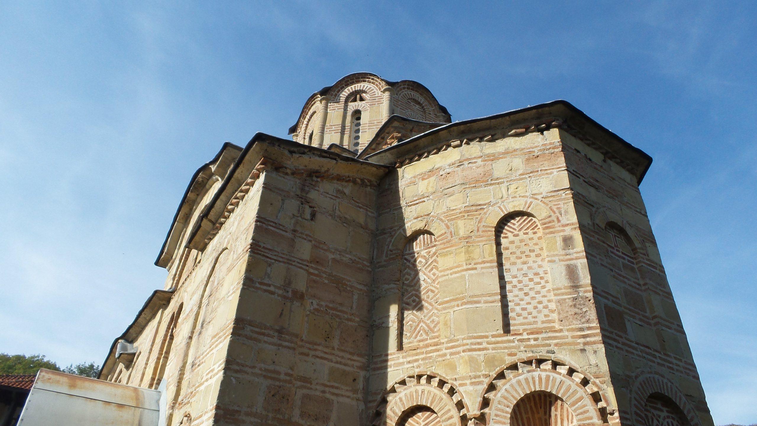 Close up Marko's Monastery