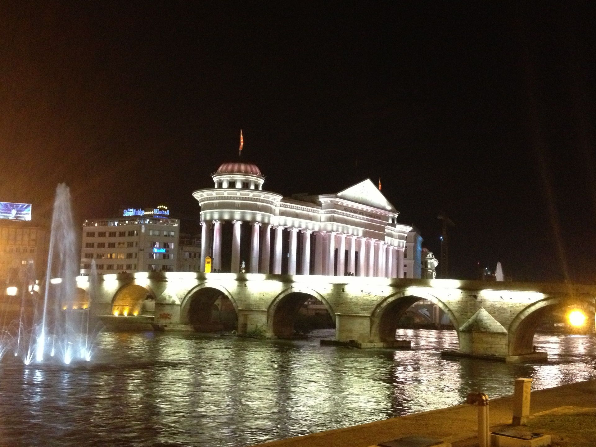 Skopje Travel Guide – North Macedonia