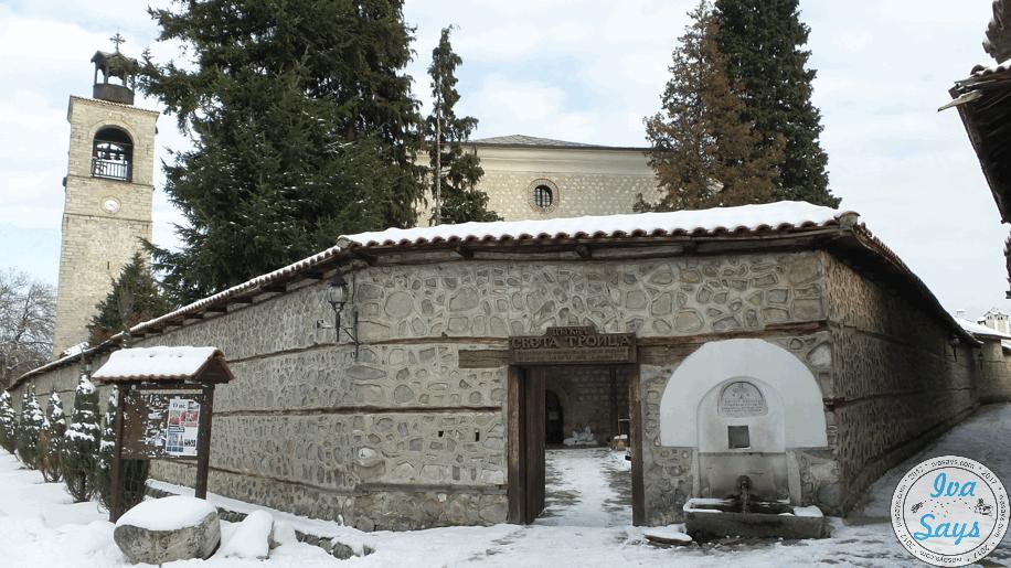 The Holly Trinity Church in Bansko, Bulgaria