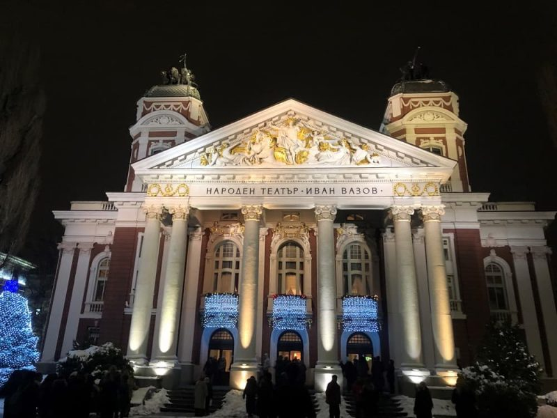 The Ivan Vazov National Theater at night in Sofia.